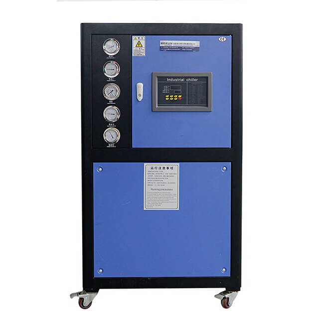 Water Cooled Type Water Chiller